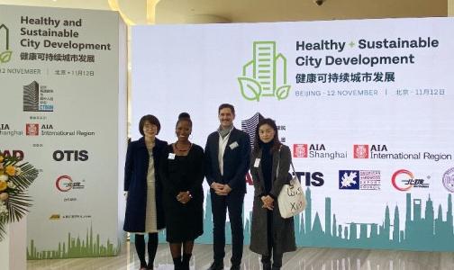 行業專家齊聚京城,暢談健康可持續城市發展
