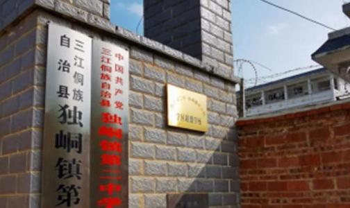 少年强中国强,生活家地板践行公益传递温暖