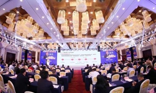 2020年广东(南海)铝加工产业技术大会在佛山召开