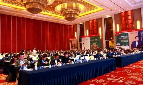 GDCC峰會:嘉寶莉家具漆,以專業與資源共享為客戶創造價值