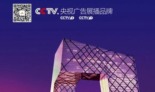 金达雅陶瓷携手央视筑就行业一线品牌新高地