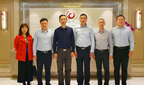 深圳天然气交易中心首席运营官范文韬一行到访中裕燃气管理总部(深圳)
