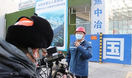"""中國二十二冶舉辦""""國企頂梁柱——打造綠色·科技示范工程 助力醫療基礎設施建設""""專題營銷宣傳活"""