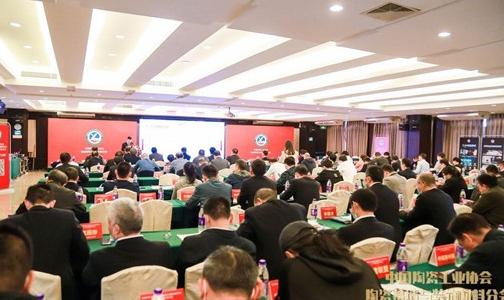 中國陶瓷工業協會陶瓷幕墻與裝飾材料分會首屆第五次會員大會在佛山舉行