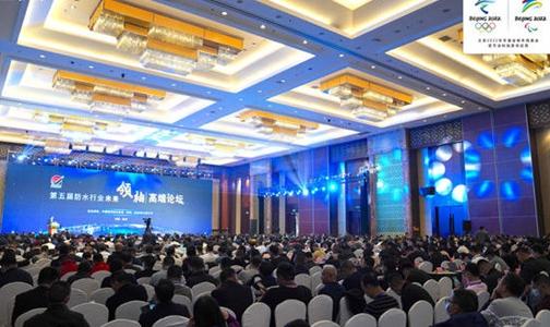 三棵树防水当选中国建筑防水协会副会长单位,科技防水筑造美好生活