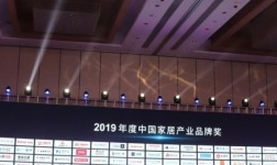 """大角鹿瓷磚榮獲騰訊家居""""新國貨2019年度影響力品牌"""""""