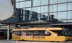 品牌實力的見證|美之選門窗全新形象廣告亮相廣州白云國際機場