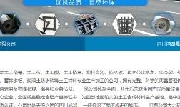 四川土工合成材料-PSP钢塑复合管专业供应商