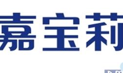 【中楹榜】2020建材网优选品牌 揭榜高光时刻(油漆涂料篇)
