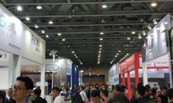 """洞察先机,""""浴""""见未来2020广州国际卫浴展5月举办"""