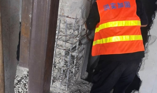 廣東洪實加固工程詮釋建筑醫生真諦 讓建筑更有生命力