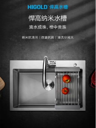 90%的人不知道怎么選購廚房水槽,聰明人只選這一款悍高納米水槽!