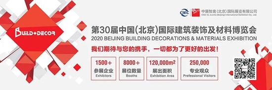 戶型發展更趨實用人性化,帶你窺探中國住宅變遷史