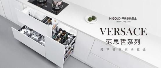 宇宙zui強的廚房收納神器,悍高五金讓空間超乎想象