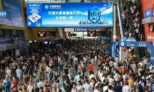 CBD Fair|會展活動全面放開,中國建博會(廣州)將如期舉辦!