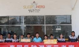 京东溯源云考察 联动CCIC探访SleepHero泰国乳胶工厂