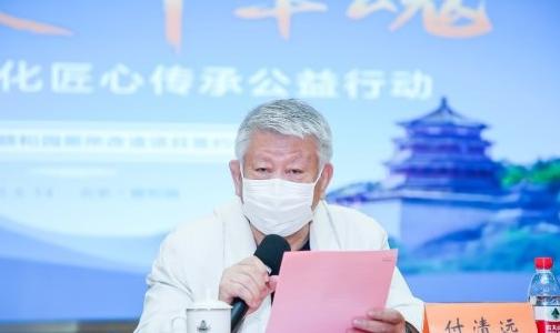 古建美 中華魂 中國古建筑匠心傳承公益行動開啟