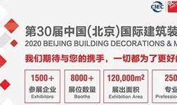 定了!第30屆中國(北京)國際建筑裝飾及材料博覽會7月17-20日北京順義新國展舉辦!
