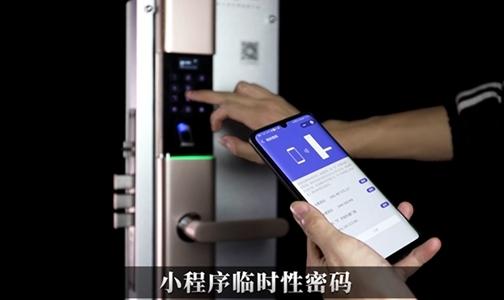 杨格智控 安全稳定更安心!防盗门葡京彩票首页首 选