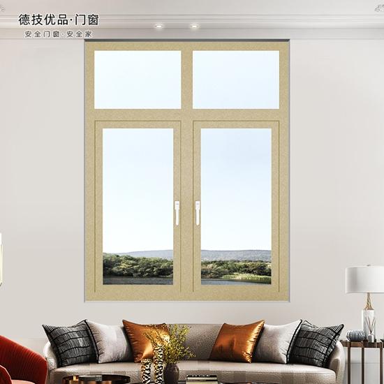 德技优品门窗|门窗定制加盟需要什么条件?