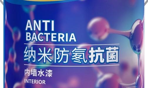 購買抗菌產品,認準抗菌專利