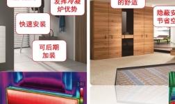 室内采暖装地暖好还是暖气片好,分别有哪些优势