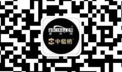 """【選材補習班】不做""""門外漢""""!四步速選鋁合金門窗"""