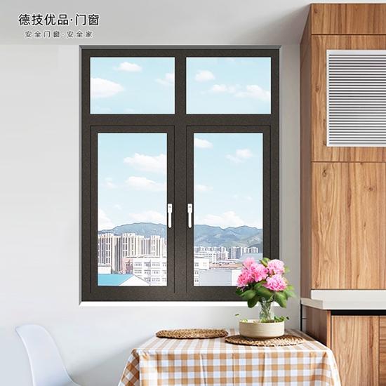德技優品門窗|如何做好鋁合金門窗代理?