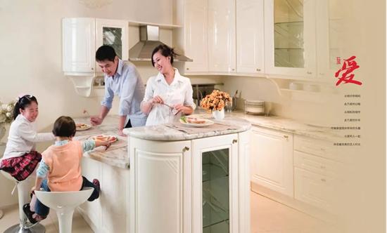【萬事興集成灶】選對一款集成灶,經營一整個家