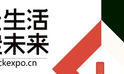 2020上海锁具安防展_锁博会邀您相约12月上海新国际博览中心