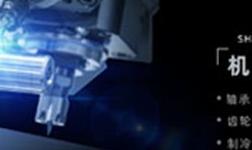 机械产业导入生辉航富勒烯纳米材料,实现智造升级