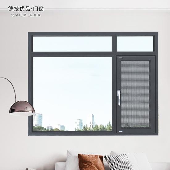 断桥铝门窗价格是多少?怎么挑选断桥铝门窗?