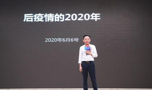【建材網】《中國建筑衛生陶瓷發展白皮書(2019-2020)》佛山首發