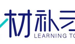 【选材补习班】美缝师傅养成记――美缝剂选购指南、施工秘籍!
