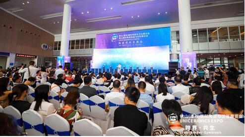 2020陶瓷行業第 一展,佛山潭州陶瓷展盛大開幕