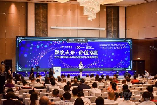 """三項大獎!卓寶獲2020年度""""工程防水影響力品牌""""等榮譽"""