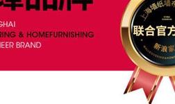 凭借强劲综合实力,柏克利入选2020上海展先锋品牌计划!