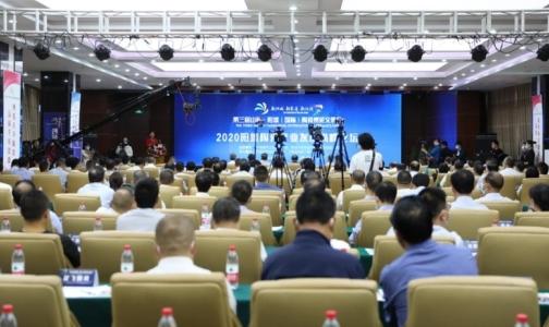 2020山西陽城陶瓷產業發展高峰論壇召開