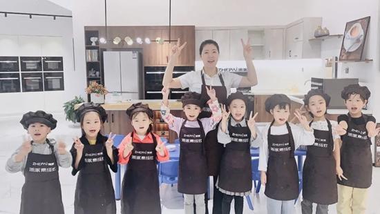 #浙是美食派#亲子营第19季开课啦!