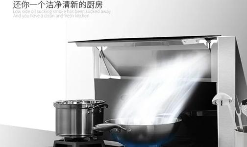 【装修必看】一个帮你搞定整个厨房的品牌!了解一下!