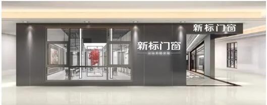 大商分享 | 湖南长沙谭辉:如何提高门店成交率?