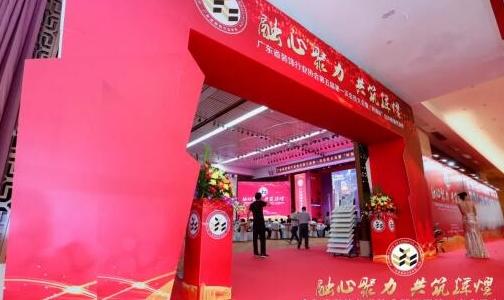 口碑贏市場 行動創佳績|西牛建材榮獲廣東省裝飾行業協會理事單位殊榮!