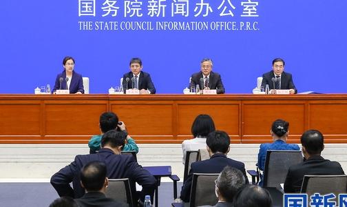 国新发布|国务院新闻办公室就第17届东博会等举行新闻发布会(文字实录)