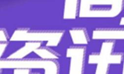 【建材网】一周资讯敲锣打鼓地来啦!