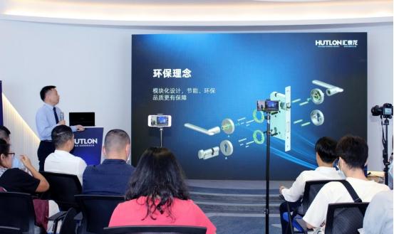【建材網】鎖上科技,超凡所見|匯泰龍2020年新品發布會圓滿成功!