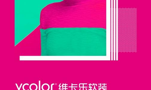 2021北京墻紙墻布軟裝展參展品牌搶先看(一)