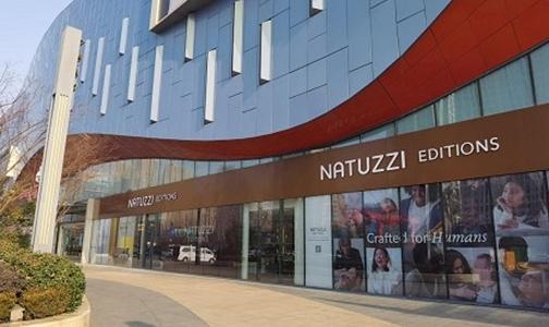 """""""家门口""""的意大利家具,Natuzzi Editions纳图兹意迪森南京新店开业"""