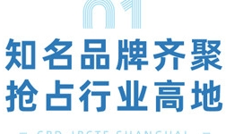 CBD上海虹橋 | 打開門窗說亮話,這個展就是實在!