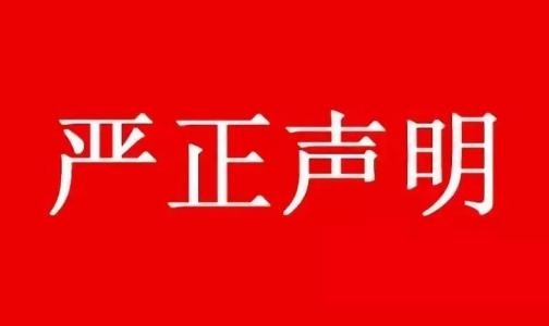 【辟谣】2021中国(成都)定制家居展取消?假的!11月25日成都见!