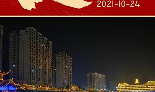 再创佳绩!热烈祝贺贵州黔东南天柱县黄总、吴总加盟红橡树门窗